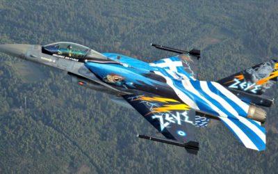 Τα ελληνικά φτερά θα πετάξουν για την 25η Μαρτίου. Πτήσεις πάνω από όλη την Ελλάδα