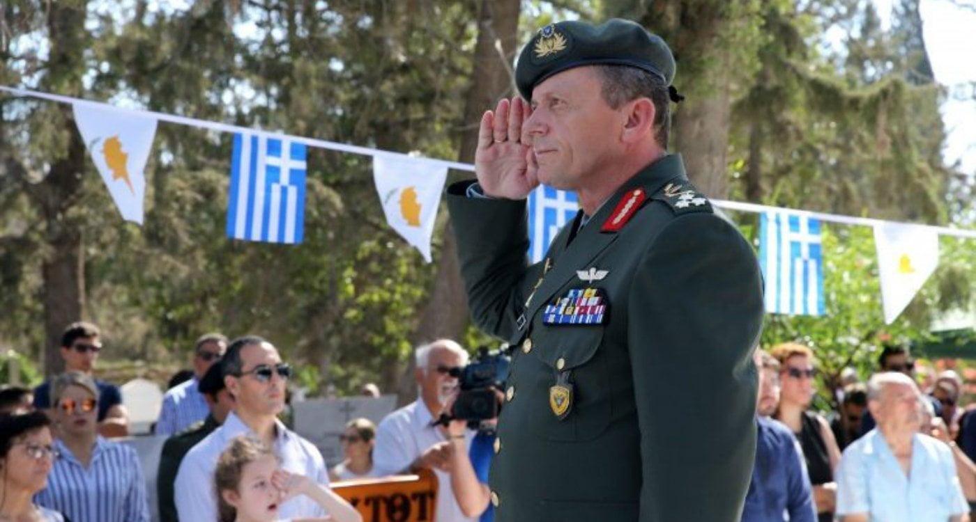 Image result for Lieutenant General Ilias Leontaris cyprus