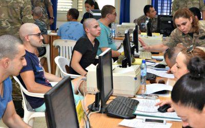 Ηλεκτρονικά θα υποβάλλονται τα στοιχεία στρατευσίμων της 2020 ΕΣΣΟ