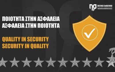 Ποιότητα στην Ασφάλεια, Ασφάλεια στην Ποιότητα