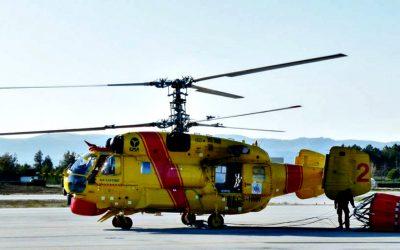 Ρωσικά ελικόπτερα κατάσβεσης προσγειώθηκαν στο αεροδρόμιο Πάφου