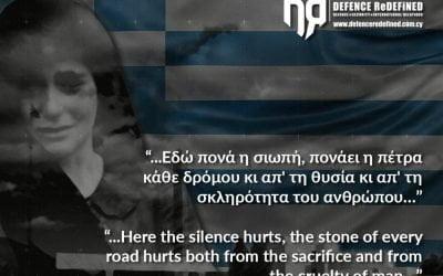 10 Ιουνίου 1944 | Η σφαγή των Ναζί στο Δίστομο