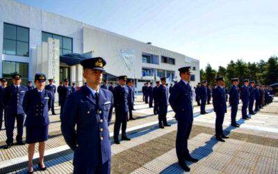 Ονομασία Νέων Ανθυποσμηναγών της Πολεμικής Αεροπορίας | Φωτογραφίες