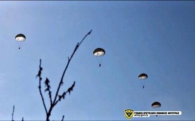 Συνεργασία με Ελληνικές Ένοπλες Δυνάμεις | Πτώσεις με αλεξίπτωτο στατικού ιμάντα | VIDEO