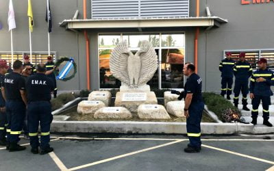 Εκδήλωση μνήμης και τιμής για τους έξι πυροσβέστες της ΕΜΑΚ που έπεσαν εν ώρα καθήκοντος στο Μαρί