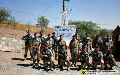 Βραβεύτηκαν τα καλύτερα φυλάκια της Κύπρου | Φωτογραφίες