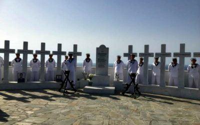 Την Κυριακή τα μνημόσυνα των πεσόντων της έκρηξης στο Μαρί