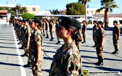 Ορκωμοσία 7ης εκπαιδευτικής σειράς γυναικών ΣΥΟΠ | Φωτογραφίες