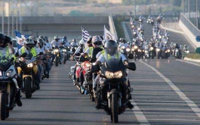 "Isaac – Solomou Memorial Initiative ""From Grigoris, to Tassos and Solomos"""