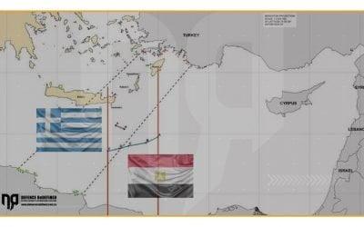 Νομική ανάλυση Συμφωνίας οριοθέτησης Αποκλειστικής Οικονομικής Ζώνης μεταξύ Ελλάδος και Αιγύπτου