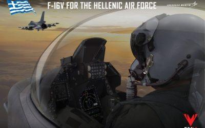 Lockheed Martin | Τα ελληνικά F-16V θα είναι τα πιο προηγμένα F-16 σε όλη την Ευρώπη – Infographics