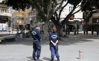 Αστυνομία Κύπρου | 500 έλεγχοι για εφαρμογή των πρωτοκόλλων σε ένα 24ωρο
