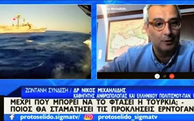"""Dr. Nikos Michailidis 