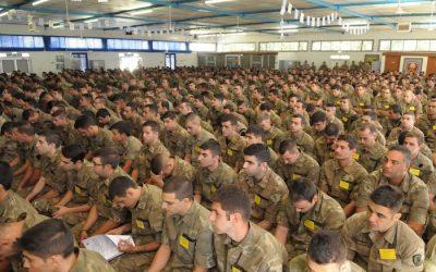 Εθνική Φρουρά | Πρόσληψη ΣΥΟΠ για πλήρωση των κενών θέσεων