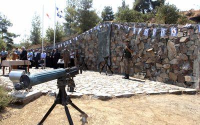 Αυτό είναι το όπλο που κλάπηκε από στρατόπεδο της Ε.Φ – Φωτογραφία