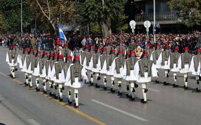 Ακυρώνονται οι παρελάσεις της 28ης Οκτωβρίου στην Ελλάδα