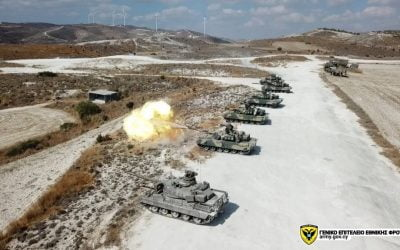 Επιχειρησιακές Δραστηριότητες Εθνικής Φρουράς | Φωτογραφίες