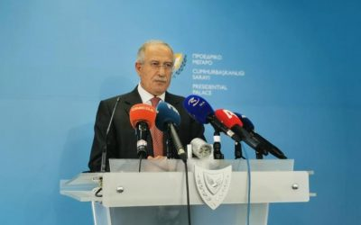Καταργείται από 1η Νοεμβρίου το Κυπριακό Επενδυτικό Πρόγραμμα