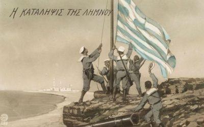 9 Οκτωβρίου 1912   Ο Ελληνικός στόλος απελευθερώνει την Λήμνο και κατακτά τον έλεγχο των Δαρδανελίων – Φωτογραφίες