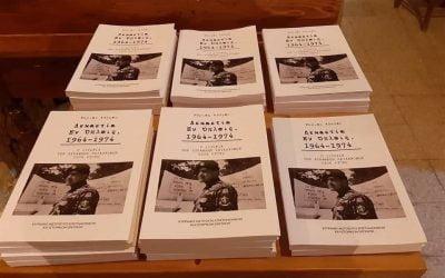 Παρουσίαση βιβλίου «Δεκαετία εν όπλοις, 1964-1974: Η ιστορία των δυνάμεων καταδρομών στην Κύπρο», του Μάριου Αδάμου