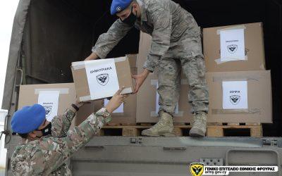Εβδομάδα εθελοντισμού στην Εθνική Φρουρά – Φωτογραφίες