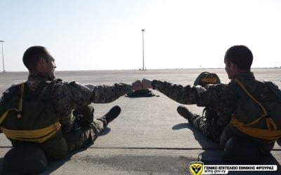 Άλμα Αλεξιπτωτιστών σε Συνεργασία με τις Ελληνικές Ένοπλες Δυνάμεις – Φωτογραφίες