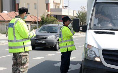 Φιλοαστυνομικός Σύνδεσμος | Οι αστυνομικοί που θα αποδεσμευτούν να μετατεθούν σε καθήκοντα των προσόντων τους