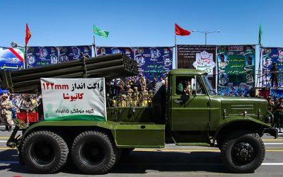 Ιράκ | Πυραύλους Arash, αλλά και UAVs, ανέπτυξαν οι Φρουροί της Ισλαμικής Επανάστασης (IRGC) – VIDEO και φωτογραφίες