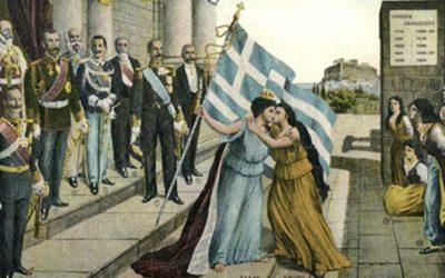 1η Δεκεμβρίου του 1913 | Η Κρήτη ενσωματώνεται στον Ελληνικό Κράτος – Φωτογραφίες