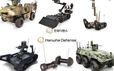 Hanwha Defense | Παρουσίαση σειράς μη επανδρωμένων οχημάτων εδάφους