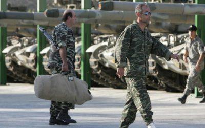 Υπουργείο Άμυνας | Ανακοίνωσε την ημερομηνία παρουσιάσεων των εφέδρων
