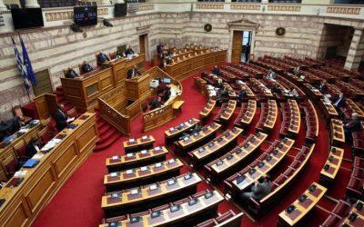Στην ελληνική βουλή το νομοσχέδιο για επέκταση της αιγιαλίτιδας ζώνης στα 12 ναυτικά μίλια
