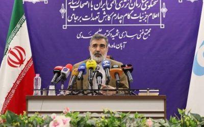 Ιράν | Νέος κύκλος αντιπαράθεσης με ΗΠΑ – Παραγωγή εμπλουτισμένου ουράνιου στο 20%