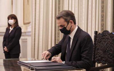 Μητσοτάκης | Καμία ελληνική κυβέρνηση δεν θα συζητήσει για γκρίζες ζώνες ή αποστρατιωτικοποίηση νησιών