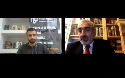 Podcast | Η αδράνεια στους εξοπλισμούς, οι ανεπαρκείς υποδομές και το θράσος της Κυπριακής πραγματικότητας – VIDEO