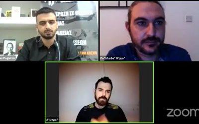Podcast | Η τουρκική προπαγάνδα, τα fake news και πληροφοριακός πόλεμος ως νέα πρόκληση για την Κύπρο – VIDEO