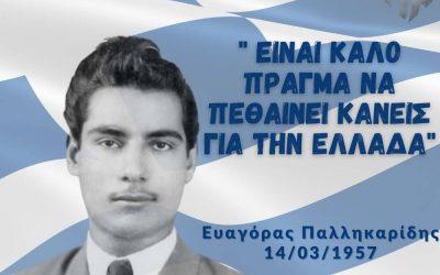 Ευαγόρας Παλληκαρίδης | 64 Χρόνια από τον απαγχονισμό του ήρωα