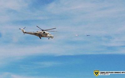 Εθνική Φρουρά | Βολές αντιαρματικών πυραύλων «ΑΤΑΚΑ» των ελικοπτέρων Mi-35 – Φωτογραφίες