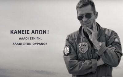 """Nobody Absent"" 