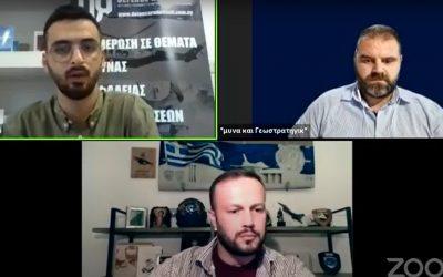 Podcast | Το θέατρο επιχειρήσεων της Κύπρου, με τον Στέφανο Καραβίδα και τον Θεόδωρο Νικολοβγένη – VIDEO