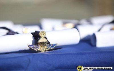 Εθνική Φρουρά | Τελετή Απονομής Πράσινου Μπερέ και Πτερύγων Αλεξιπτωτιστή Ελευθέρας Πτώσης – Φωτογραφίες