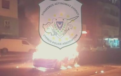 "Cyprus Police Association | ""We will not tolerate the victimization and humiliation of Police Officers"""