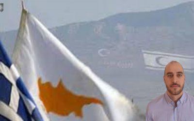 Κυπριακό – Aλλαγή πλεύσης σε ένα ευνοϊκό γεωπολιτικό πλαίσιο