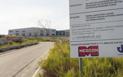 Limassol | Mortar shell found in Pentakomo waste treatment plant