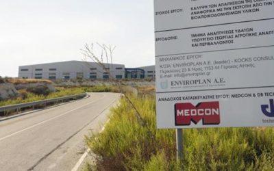 Limassol | Mortar shell found in Pentakomo waste treatment plant