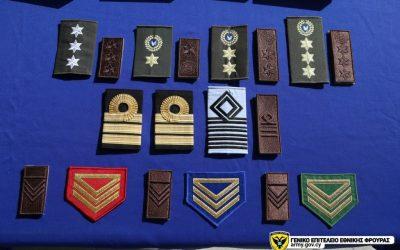 Προαγωγές Αξιωματικών – Υπαξιωματικών | Αναλυτικά οι θέσεις και οι βαθμοί