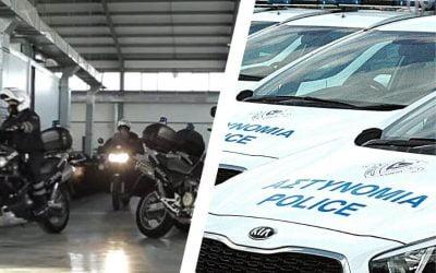 Αστυνομία Κύπρου | Αγορά 632 οχημάτων και μοτοσυκλετών σε 5 χρόνια