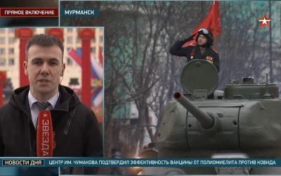 Ρωσία | Από Τ-34, μέχρι S-400 στην παρέλαση για την Ημέρα της Νίκης – VIDEO