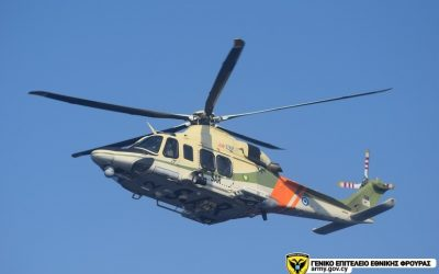 Συμμετοχή ελικοπτέρου της Εθνικής Φρουράς στην κατάσβεση πυρκαγιάς στην περιοχή Ξυλιάτου