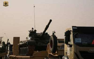 """Libya 